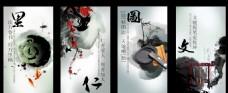 中国风展板