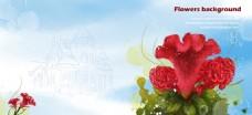 浪漫唯美花朵背景底纹