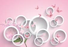 3D立体圆圈粉色抽象花壁纸
