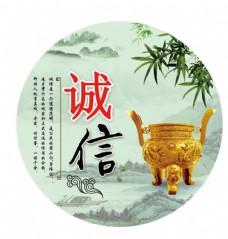 中国传统文化价值观