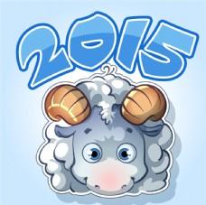2015可爱卡通绵羊设计矢量素