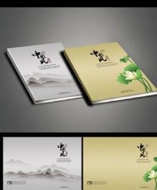 时尚中国风画册设计