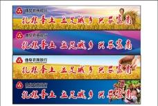 农商银行广告