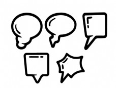 矢量語音對話框
