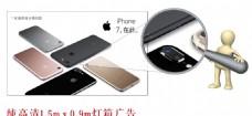 最新蘋果 手機 IPhone7